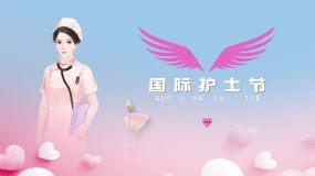 国际护士节AE模板
