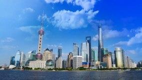 恢弘大气中国城市视频素材视频素材