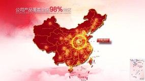 红色地图河南辐射全国AE模版AE模板