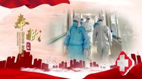 中国风医院片头AE模板