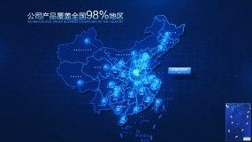 科技地图河南辐射全国AE模版AE模板