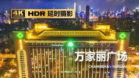 长沙万家丽广场高架国金中心城市车流航拍视频素材
