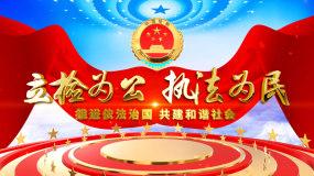 震撼党政中国人民检察院AE片头(无插件)AE模板