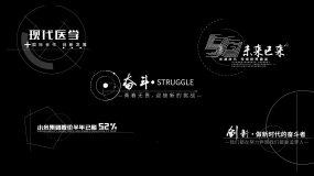 科技文字ae【原创】AE模板