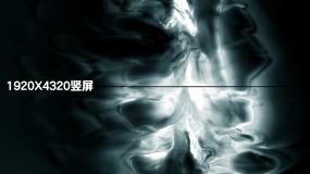 水墨艺术竖屏弧幕投影视频素材