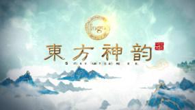 中国风水墨动画片头ae模板03AAE模板