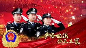 【原创】警察公安图文片花开场AE模板AE模板