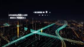 科技感大城市数字化道路流光篇章数据介绍AE模板