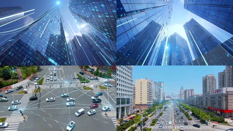科技城市-互联网物联网-智慧城市科技青岛