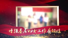 妇联图文宣传AE片头AE模板