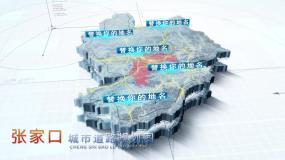 张家口城市道路AE地图展示AE模板