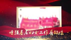工会图文宣传AE片头AE模板