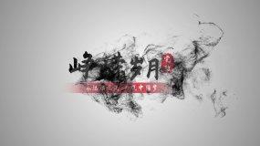 4K水墨古风国庆节党政字幕edius模版EDIUS模板