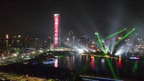 深圳40周年灯光秀视频素材