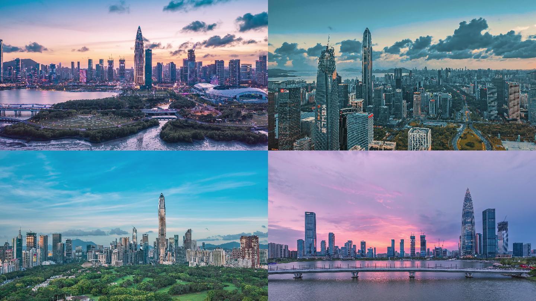 深圳城市航拍