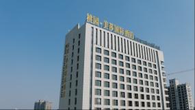 【4K】渭南桃园美莎国际酒店航拍视频素材