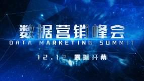 科技宣传片预告片开场标题文字AE模板AE模板