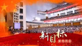 金红两会党政图文宣传AE模板AE模板