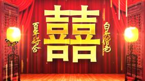 中式婚礼背景视频素材