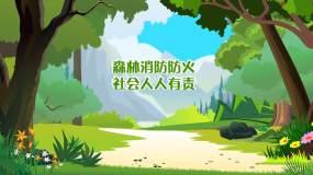 卡通MG森林场景森林消防灭火AE模板