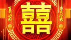 中式婚礼喜字舞台背景视频视频素材