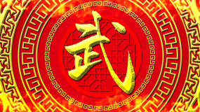 中国风武术表演中国功夫舞台背景视频视频素材