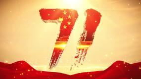 71周年国庆片头视频-E视频素材