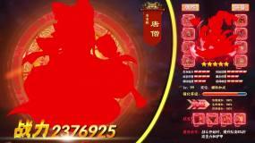 游戏角色展示AE模板