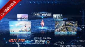 原创中国区位地图定位图文AE模版AE模板