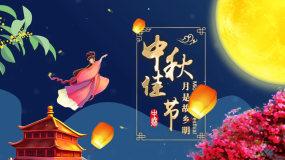 【原创】中秋节国庆节宣传片头AE模板AE模板