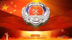 大气中国消防片头AE模板