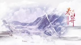 大气中国风水墨片头图文展示AE模板