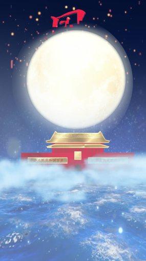 中秋国庆竖屏庆贺视频企业AE模板