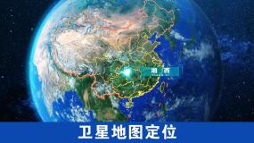 4k卫星地图定位AE模板
