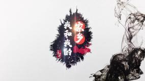 震撼国庆中国风水墨粒子大气字幕Pr模板