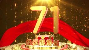 2020国庆节片头视频-05视频素材