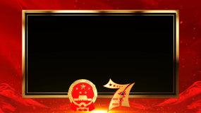 国庆节71周年视频框背景视频素材