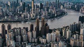 航拍重庆渝中半岛白+夜2段视频素材