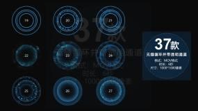 【37款蓝色】科技区位元素包视频素材包