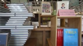 上海周浦傅雷图书馆视频素材
