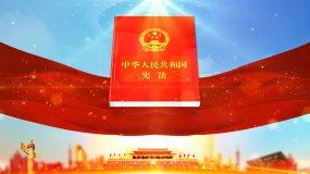 大气宪法宣传片头无字版视频素材