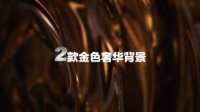 2款金色奢华舞台背景视频素材包
