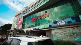 4K芒果TV外景移动拍摄空镜视频素材包