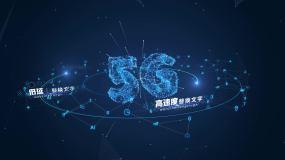 5G功能特点展示ae模板AE模板