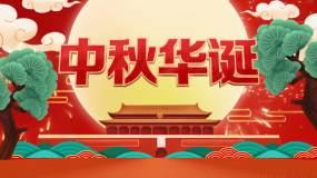 大气震撼红色喜庆中秋华诞片头ae模板包装AE模板