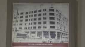 李白故居纪念馆视频素材