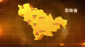 吉林省金色立体地图辐射定位AE模板AE模板