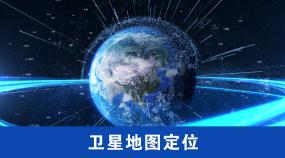 4k穿梭地球科技片头AE模板