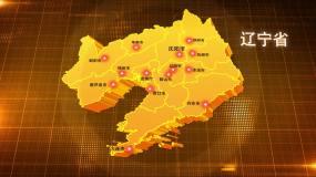辽宁省金色立体地图辐射定位AE模板2AE模板