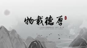 【原创】大气中国风水墨文字片头AE模板2AE模板